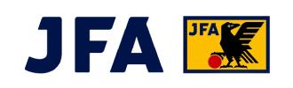 公益財団法人日本サッカー協会