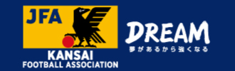 一般社団法人関西サッカー協会